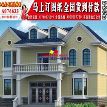 农村房屋设计图大全15万农村别墅设计图纸及效果图大全Y349