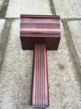 金属天沟落水系统,成品檐沟,雨水沟价格图片