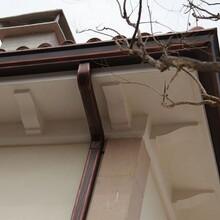 供应无锡彩铝天沟雨水槽别墅落水管厂家图片