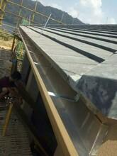 供应上海天沟雨水槽子下水管厂家图片