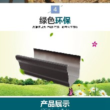 黑龙江铝合金雨水槽方管百年品牌商家图片