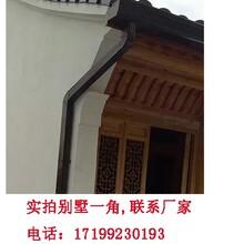 杭州彩铝天沟雨水管排水沟落水系统图片