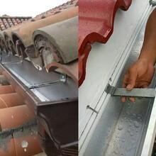辽宁大连铝合金屋檐水槽铝合金雨水管,金属k形天沟图片