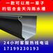 杭州金属天沟铝合金雨水槽厂家直销