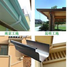别墅天沟水槽阳光房铝合金金属成品檐沟价格图片