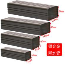 南京落水管南京铝合金古铜色落水管_南京铝合金古铜色图片