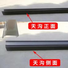 南京屋面天沟铝合金雨水槽怎样安装_图文图片