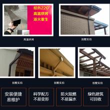 天津河东金属落水系统K型屋檐接水槽质量保证包邮图片