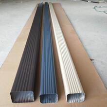 湖州铝合金外墙方形排水管金属落水管包邮送货图片