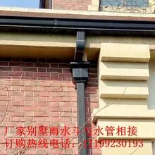 嘉兴彩铝落水系统方形排水管图片