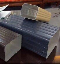 保定铝合金落水管雨水管方形排水管屋面落水信誉棋牌游戏统图片