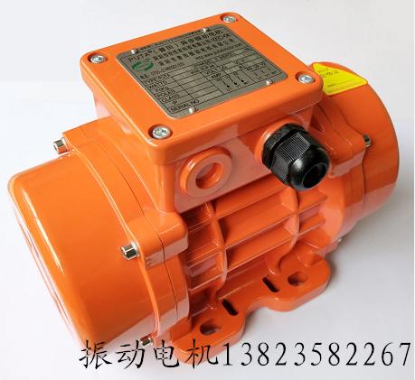 供应MVEYZSVBE振动电机普田不锈钢振动马达输送下料筛选筛选震动器
