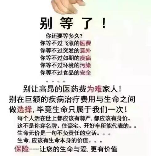 中国农资图片