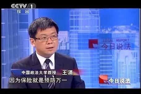 中国人寿图片