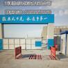 天津建筑工地洗车池安装工程洗车机多少钱