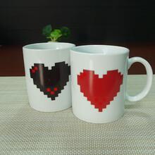 创意陶瓷杯心形情侣咖啡杯直筒感温变色杯广告变色水杯可定制logo