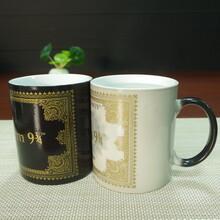 爆款现货批发哈利波特变色杯卡通动漫限量版马克杯纪念礼品杯可定制logo