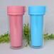 新款双层塑料杯隔热塑料变色杯运动休闲礼品杯可定制logo