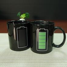 陶瓷电池杯工艺礼品杯新奇特咖啡杯广告促销变色杯可定制logo