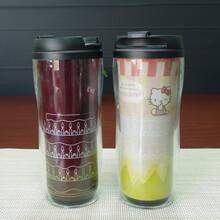 双层不锈钢变色杯创意保温杯201不锈钢广告杯定制logo