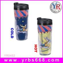 创意变色杯厂家星巴克水杯双层塑料变色杯可定制logo