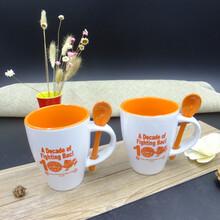 热销款陶瓷杯日用百货马克杯子促销礼品广告水杯可定制logo