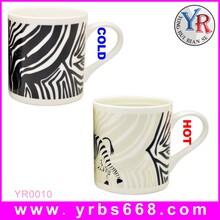 定制变色杯直筒马克杯创意咖啡杯定制印刷企业logo
