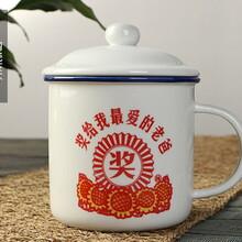 定制广告促销宣传杯创意搪瓷杯厂家直销批发可定制logo
