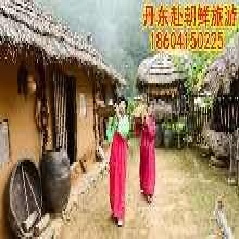 丹东导游王紫轩解说丹东旅游景点大全,丹东是全国优秀旅游城市