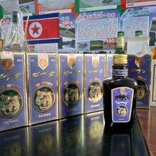 朝鲜中央动物园虎骨酒,内含珍稀朝鲜虎虎胫骨,朝鲜中央动物园制药厂极品虎骨酒