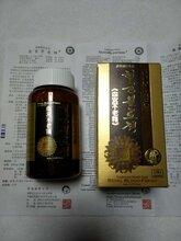 朝鲜纳豆激酶产品研究,朝鲜血宫不老精,对心脏病、脑血栓的治疗有显著疗效