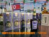 朝鲜虎骨酒,朝鲜中央动物园制药厂最新出品极品虎骨酒,朝鲜正品虎骨酒