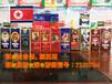 朝鲜虎骨酒,朝鲜中央动物园制药厂最新出品极品虎骨酒,内含珍稀朝鲜虎虎胫骨