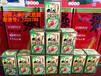 朝鲜人参肝炎胶囊,朝鲜土城制药厂,本品是有效杀灭、抑制乙肝、丙肝肝炎病毒的特效药