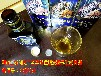 朝鲜土城制药厂至尊限量版蓝瓶养生虎骨酒,虎骨酒的神奇作用,朝鲜虎骨酒的配方和工艺