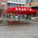 全国直销大型活动遮雨蓬移动式推拉雨棚排挡雨棚
