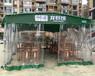 中盛厂家定做活动防雨棚特色遮雨帐篷大型固定仓库蓬