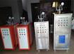 厂家直销电加热蒸汽发生器
