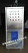 中型全自动电加热蒸汽发生器设备