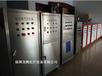 干洗机专用电锅炉烘干机配套蒸汽设备电蒸汽发生器蒸汽机锅炉