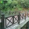 上海礼康景观混泥土仿木栏杆仿石景观护栏水泥仿木花箱