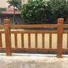 水利工程河道景观仿木护栏仿石栏杆
