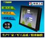 7寸安卓智能交通系统工业平板电脑批发