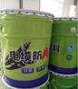 泰州国标电缆膨胀防火涂料电缆油性防火涂料每桶单价