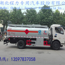 内蒙古小型流动加油车为你提供动力图片