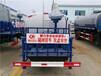 5吨洒水车最新报价洒水车配置