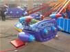 星河室外游戏设备自控飞机