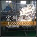 宏科HK-3-1型全自动大虾剥壳机虾仁剥壳机