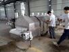 液氮速凍機榴蓮果泥芒果泥超低溫快速冷凍設備諸城宏科