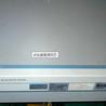 销售/回收CBT32蓝牙测试仪价格优惠o⊙⊙ω⊙ ▼,质量保证